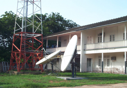 ncs satellite and tower